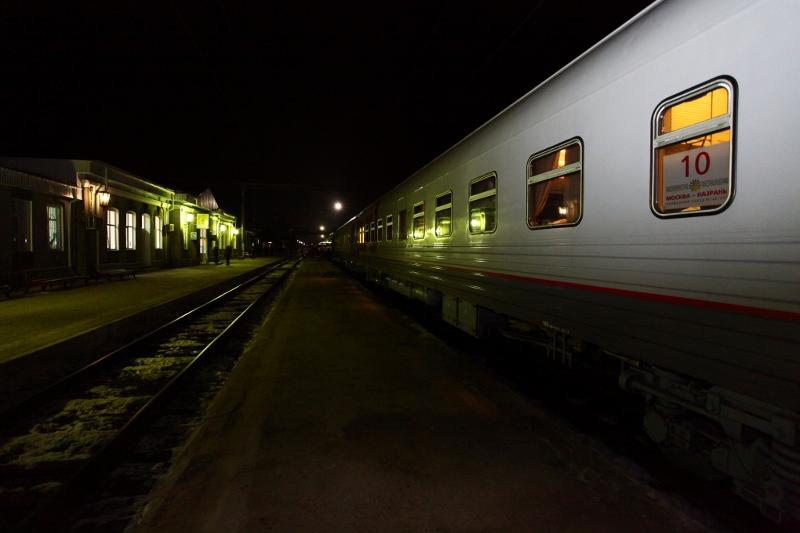 график поездов назрань москва