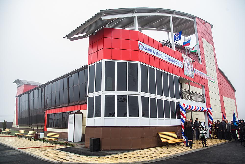 Юнус-Бек Евкуров торжественно открыл современный спортивный комплекс в с.п. Верхние Ачалуки