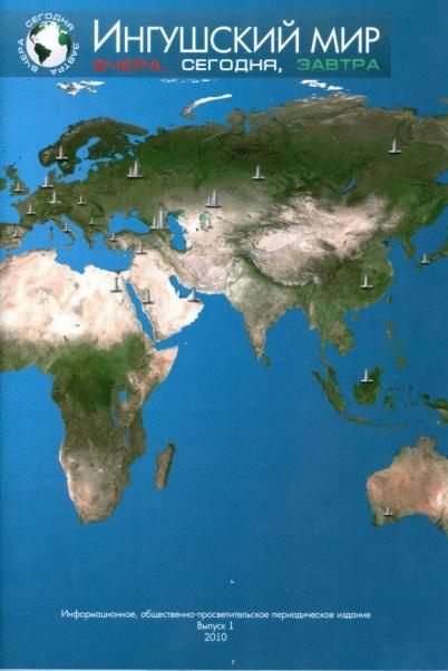 ingmir777-22-10-2010999.jpg