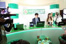kavkaz_forum_smi_g266f0002_s.jpg
