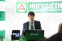 kavkaz_forum_smi_g266f0003_s.jpg