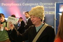 kavkaz_forum_smi_g266f0009_s.jpg