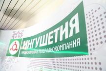 kavkaz_forum_smi_g266f0022_s.jpg