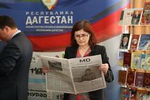 kavkaz_forum_smi_g266f0023_s.jpg