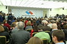 kavkaz_forum_smi_g266f0036_s.jpg