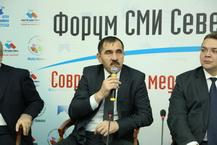 kavkaz_forum_smi_g266f0039_s.jpg