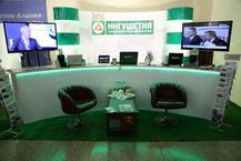 kavkaz_forum_smi_g266f0043_s.jpg