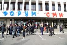kavkaz_forum_smi_g266f0044_s.jpg