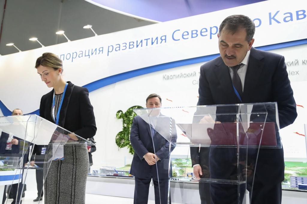 Ингушетия наИнвестфоруме вСочи подписала шесть договоров на9 млрд руб.