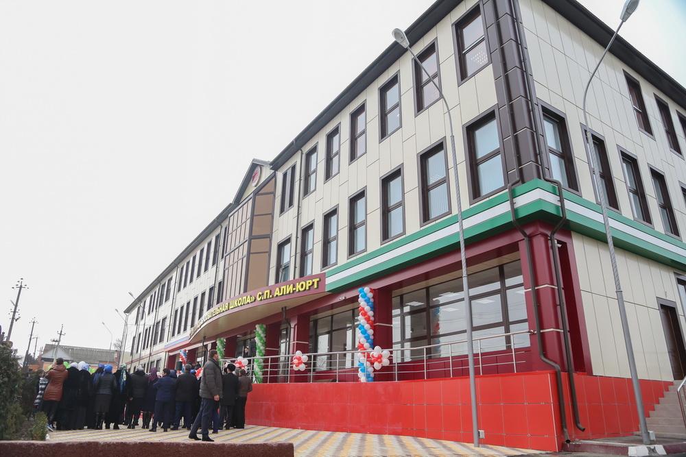 Олег Белавенцев иглава Ингушетии открыли школу идетсад