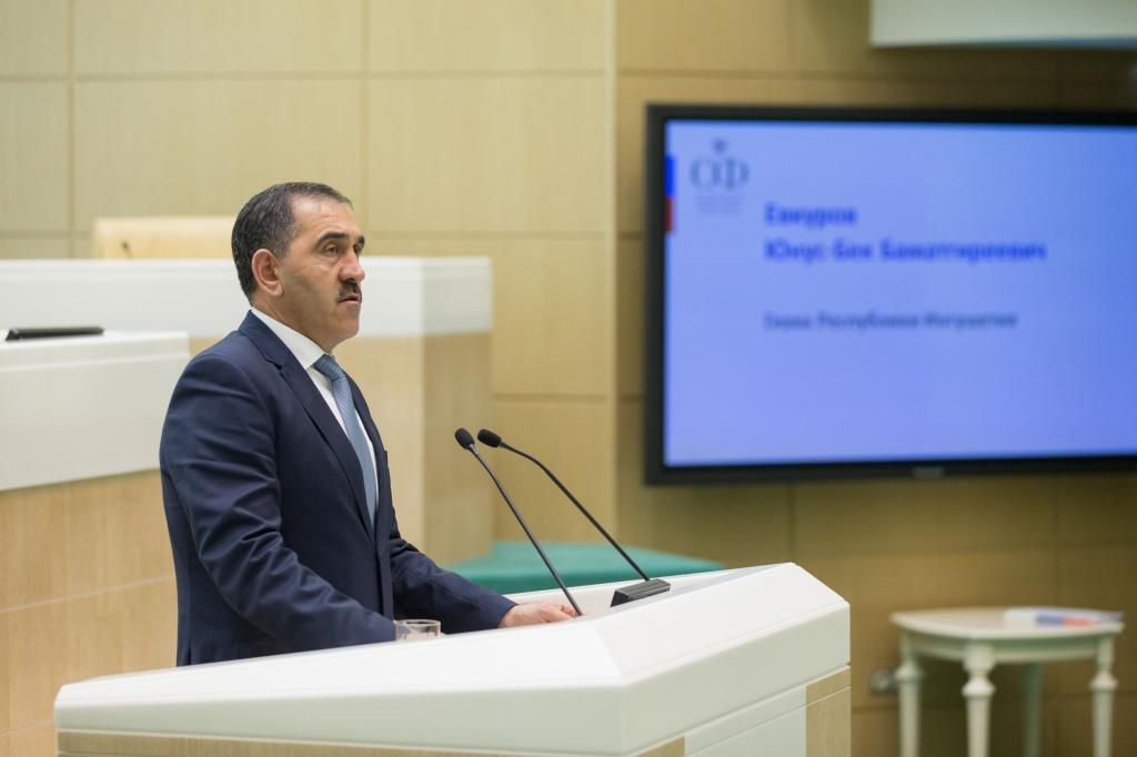 Юнус Бек Евкуров выступил на парламентских слушаниях по бюджету
