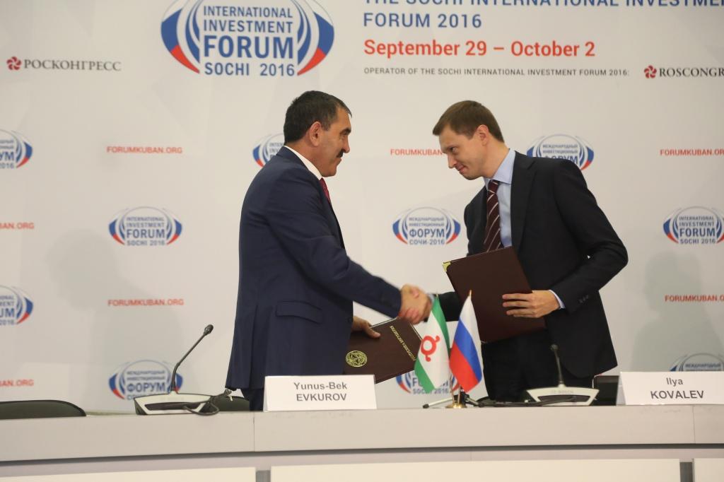 Договор осотрудничестве подписали Дагестан иАгентство поинвестициям всоциальной сфере
