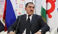 Образ будущего России зависит от развития цифровой экономики - Глава Ингушетии