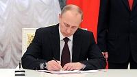 Президент Российской Федерации Владимир Путин наградил пятерых жителей Ингушетии