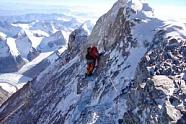 В горах Ингушетии появится альпинистский лагерь, а также впервые пройдёт чемпионат России по альпинизму