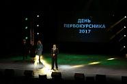 Глава Ингушетии вручил премии студентам на Дне первокурсника в Москве